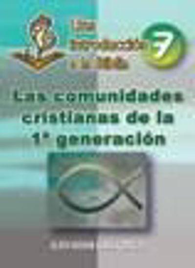 Foto de COMUNIDADES CRISTIANAS DE LA 1RA GENERACION #7