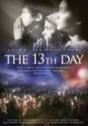 Foto de DVD.13TH DAY