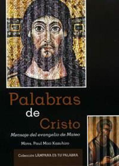 Foto de PALABRAS DE CRISTO (EDIBESA)