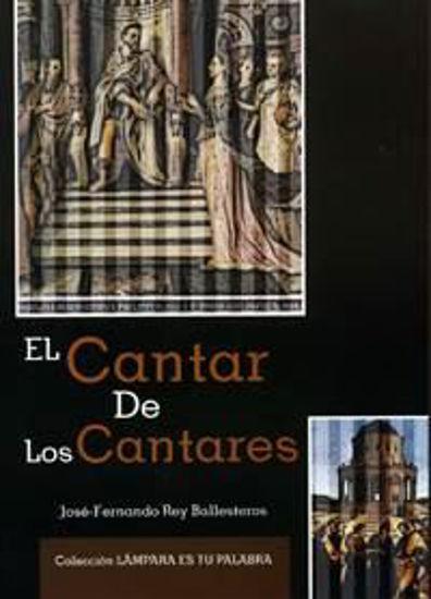 Foto de CANTAR DE LOS CANTARES (EDIBESA) #1