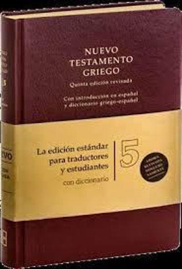 Foto de NUEVO TESTAMENTO GRIEGO EDICION PARA AMBITO HISPANO