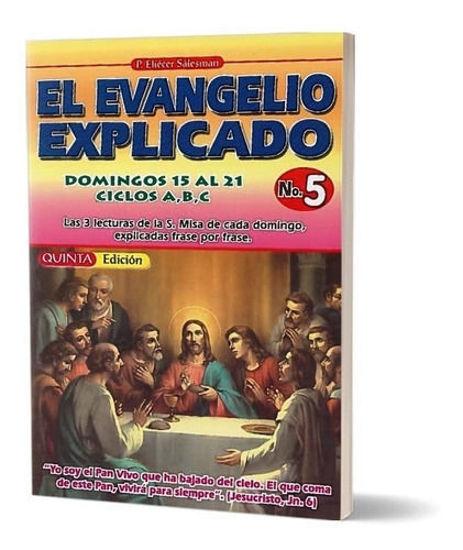 Picture of EVANGELIO EXPLICADO 5
